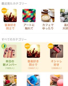 20150525_011101000_iOS