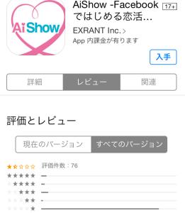 20150525_021207000_iOS
