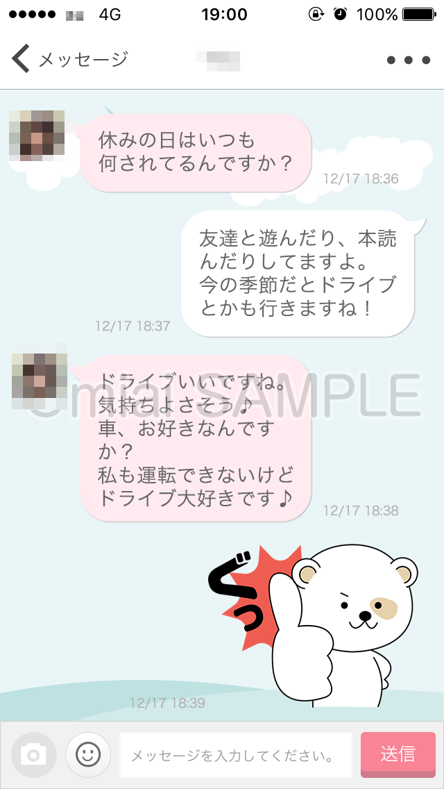 mail_mo