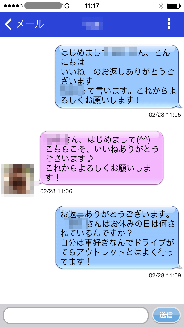 mailm_1