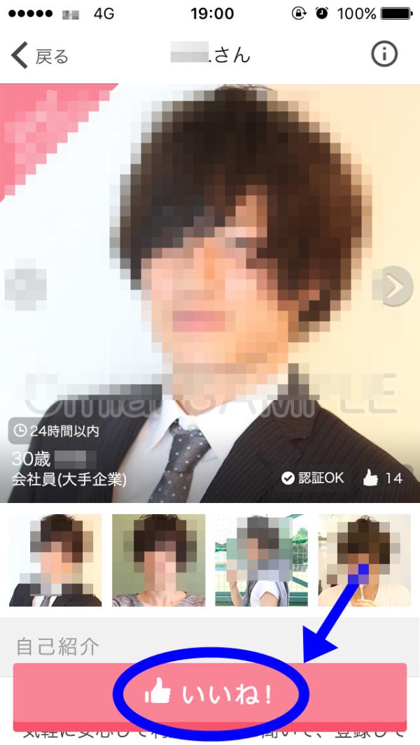 search01_mui