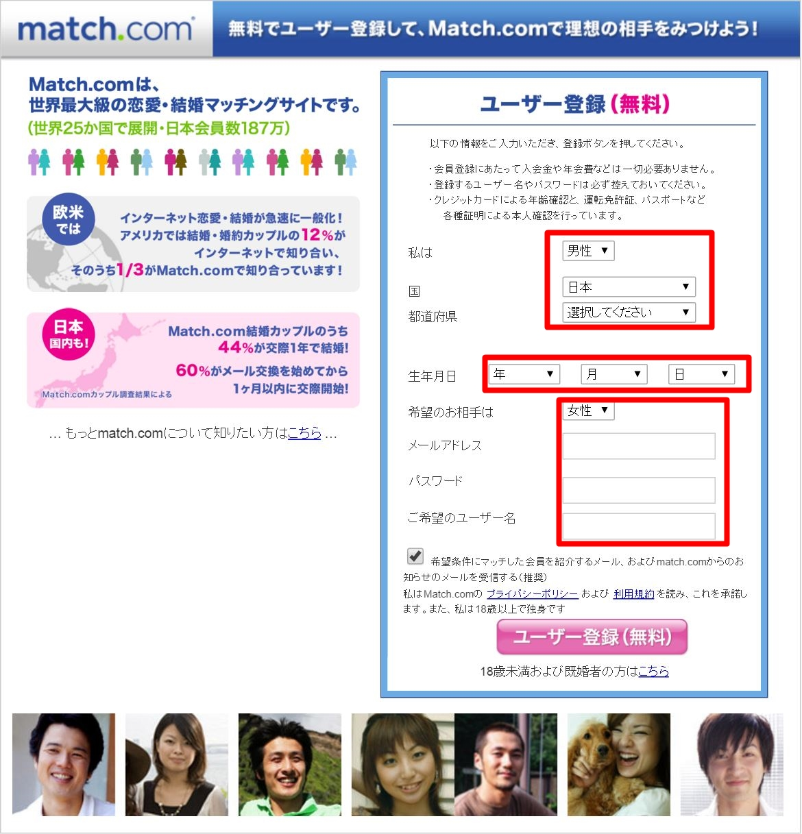 registrtu