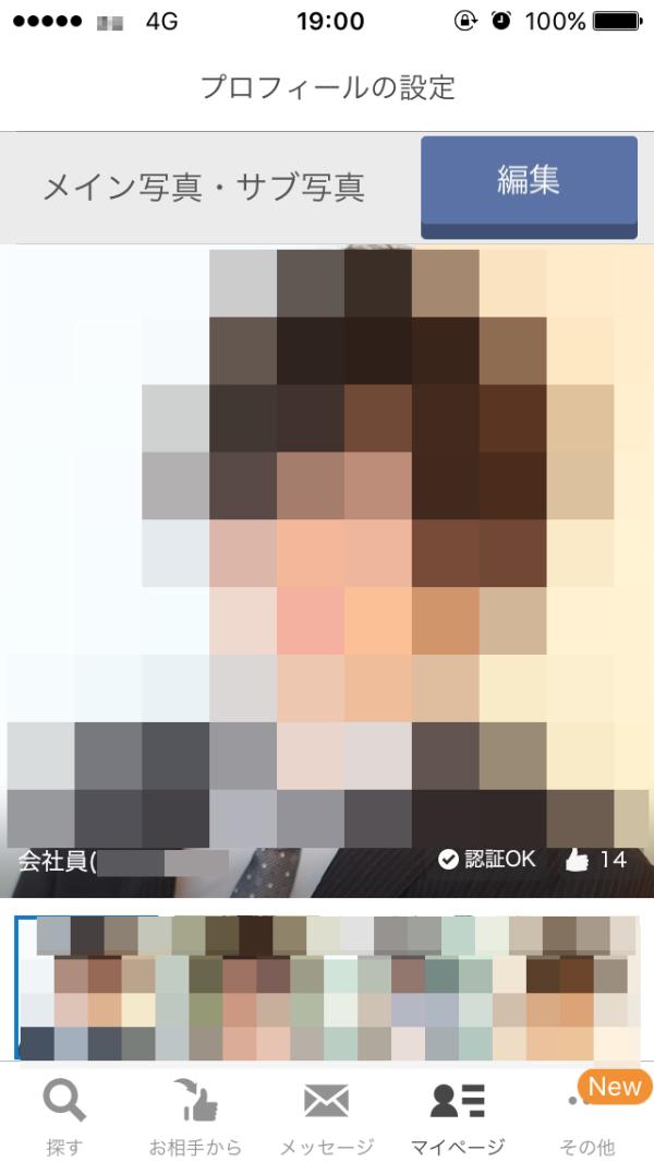 profile_mh