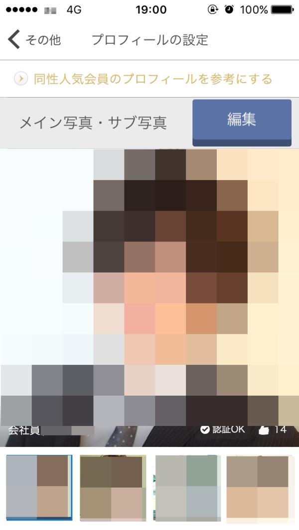25_sub_photo_male1
