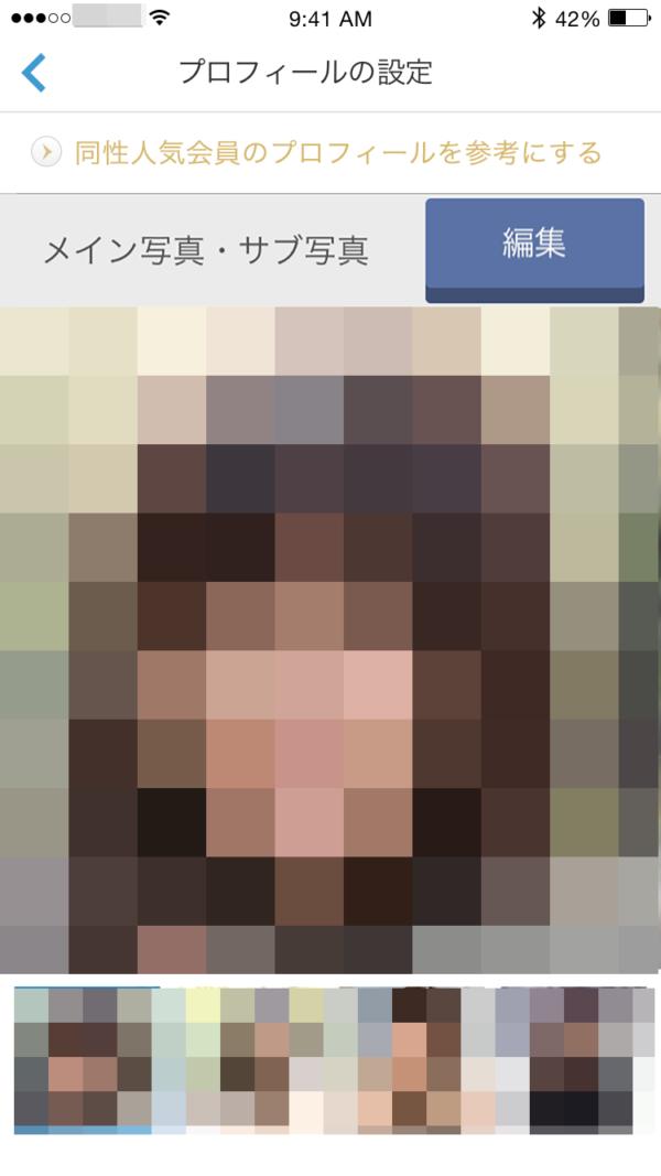10_sub_photo1